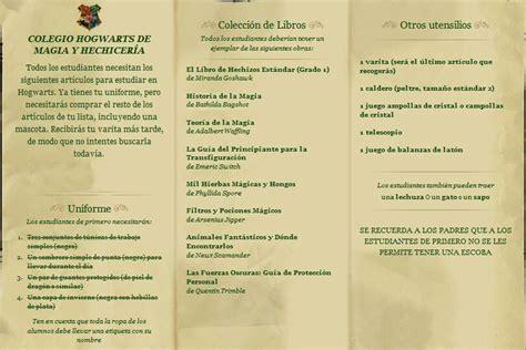 Lista de materiales hogwarts   •Harry Potter• Español Amino