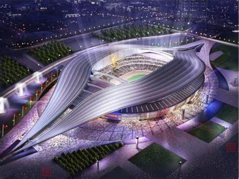 Lista: Estadios del mundo