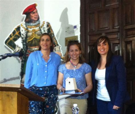 Literary Prize El Torreon – Granada | Maria J Cuesta