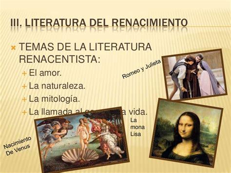Literatura Clásica y Renacimiento