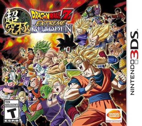 Los 10 mejores juegos de Dragon Ball   Videojuegos   LOS40
