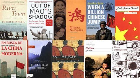 Los diez mejores libros sobre China   ZaiChina