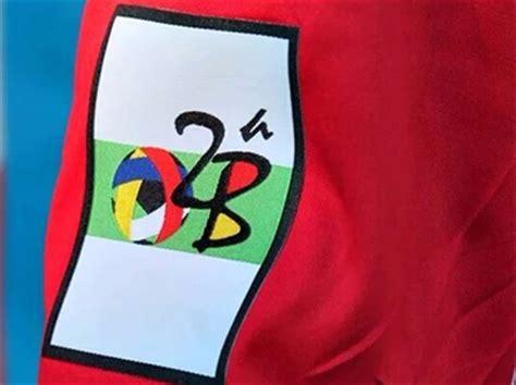 Los equipos lucirán el logo de la categoría en la manga