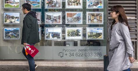Los extranjeros compran más viviendas que nunca en España ...