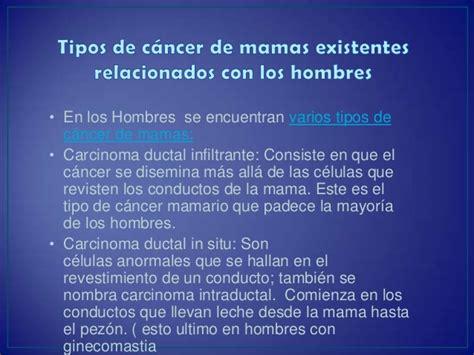 Los hombres tambien pueden tener cáncer de mama
