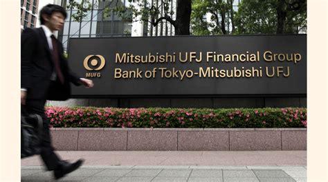 Los mejores bancos del mundo | Foto 1 de 11 | Economía ...