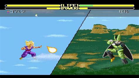 Los mejores juegos de Dragon Ball | Los mejores de ...
