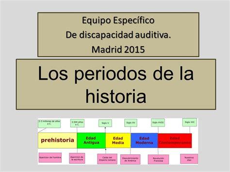 Los periodos de la historia - ppt video online descargar