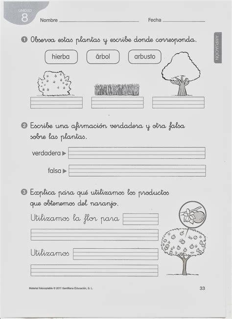 LOS PITUFOS DE SANTAELLA: Fichas conocimiento del medio ...