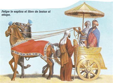 Los Primeros Cristianos   Estudio