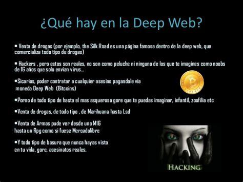 Los secretos de la internet , la deepweb