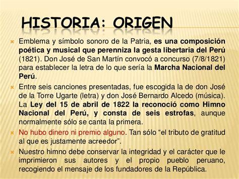 Los simbolos de la patria   Perú