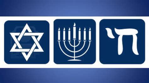 Los símbolos judíos y su significado