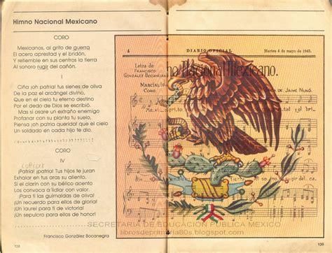 Los Símbolos Patrios de México | Ciclo Escolar