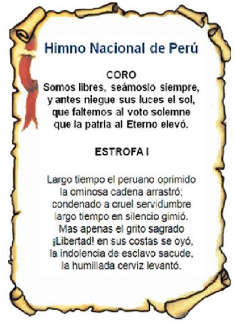 LOS SIMBOLOS PATRIOS DEL PERÚ ( significado) ~ Tu portal ...