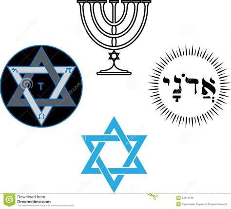 Los Símbolos Religiosos Y Mágicos Judíos Imágenes de ...