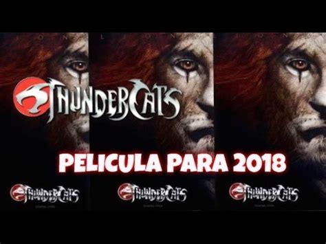 Los Thundercats la pelicula | FunnyDog.TV