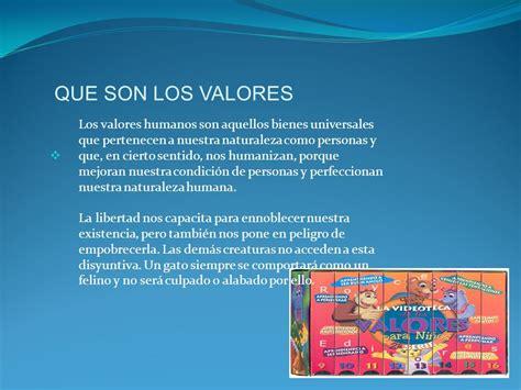 LOS VALORES HUMANOS.   ppt video online descargar