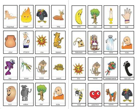 Loteria didactica para imprimir - Imagui