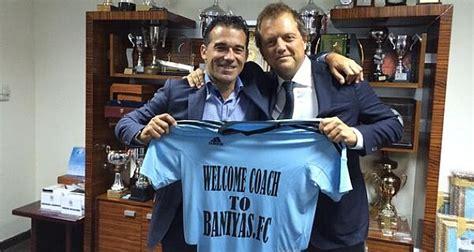 Luis García, nuevo entrenador del Baniyas - MARCA.com