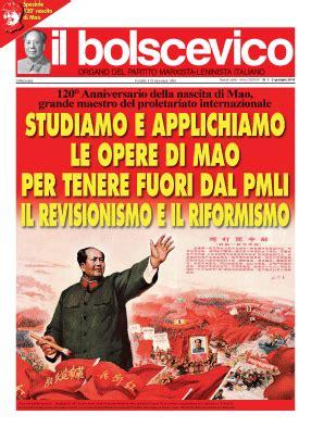 LUMINOSO FUTURO: EL BOLCHEVIQUE n° 1, enero de 2014