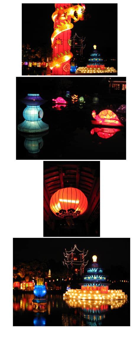Magie des lanternes