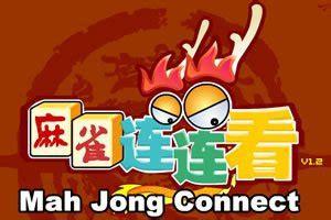 Mahjong Connect Games   MahjongGames.com
