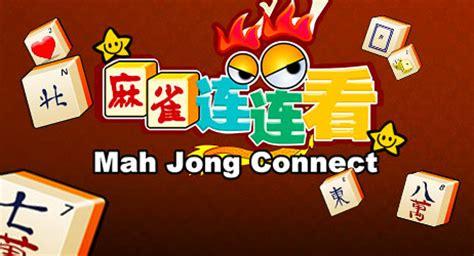Mahjong   Jeux de mahjong gratuits en ligne sur Jeux.fr