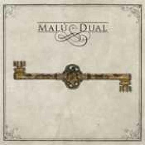 Malú - AMIGO CON MELENDI Letra canción Música 2012