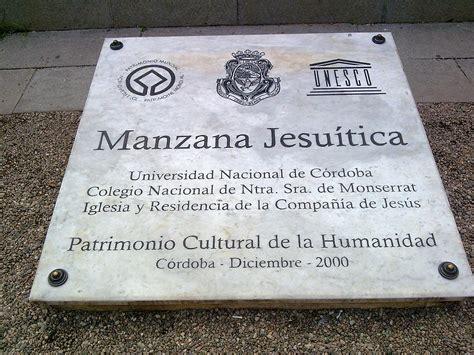 Manzana Jesuítica   Wikipedia, la enciclopedia libre