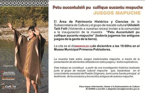Mapuche: Juegos Ancestrales Mapuche - Kechukawe, Komican ...