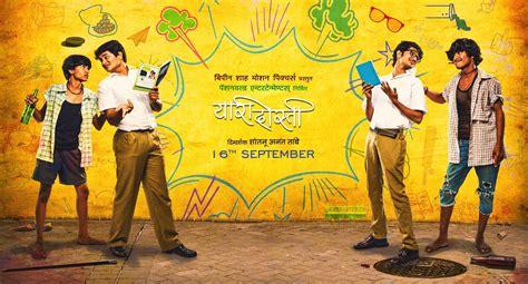 Marathi Movie Upcoming Marathi Movies Cast Crew Release ...
