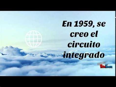 MARAVILLAS MODERNAS EL ORDENADOR   YouTube
