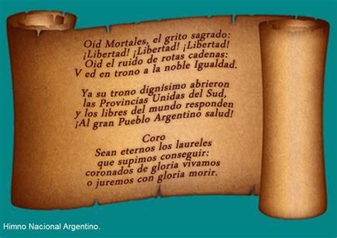 Marcelo Jorge Caputo: Día del Himno Nacional Argentino