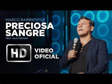 Marco Barrientos - Hosanna | Doovi