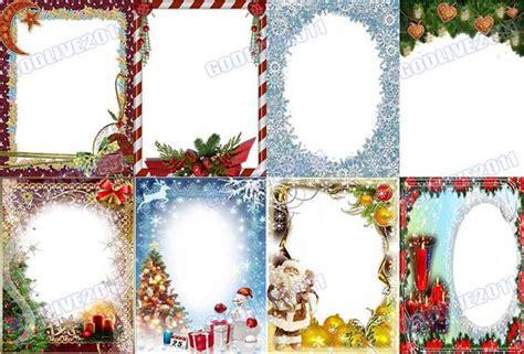Marcos Psd Png Fondos Navideños De Navidad Photoshop ...