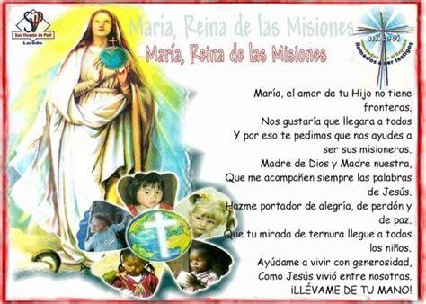 María Discípula y Misionera de Jesús   Jesus maestro 2.0