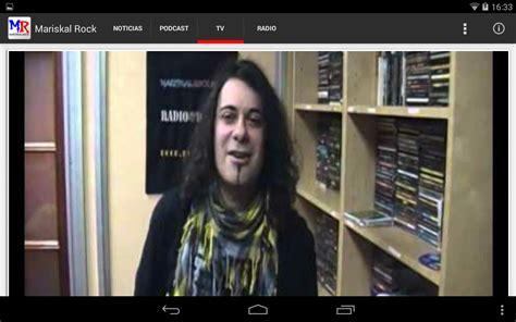 MariskalRock - Aplicaciones de Android en Google Play