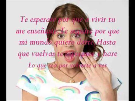 Martina Stoessel   Te Esperare Con Letra   YouTube