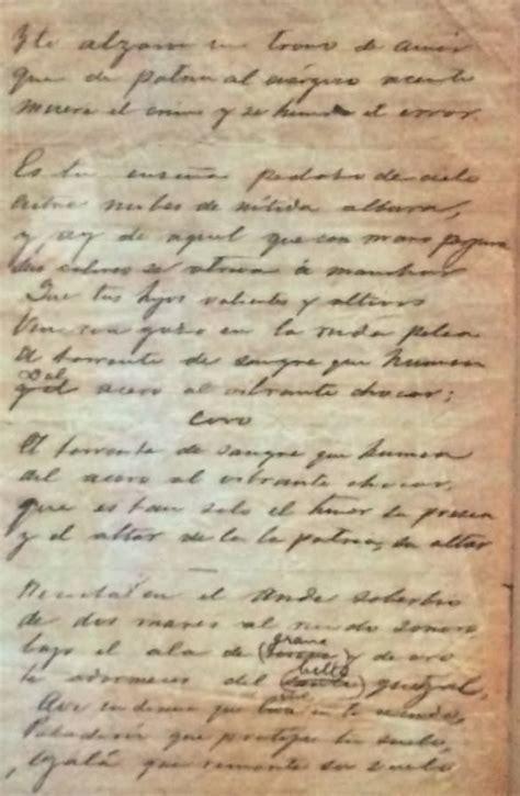 Más de 25 ideas increíbles sobre Letra del himno nacional ...