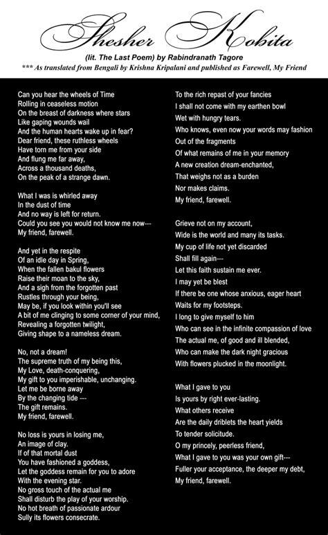 Más de 25 ideas increíbles sobre Poema rabindranath tagore ...