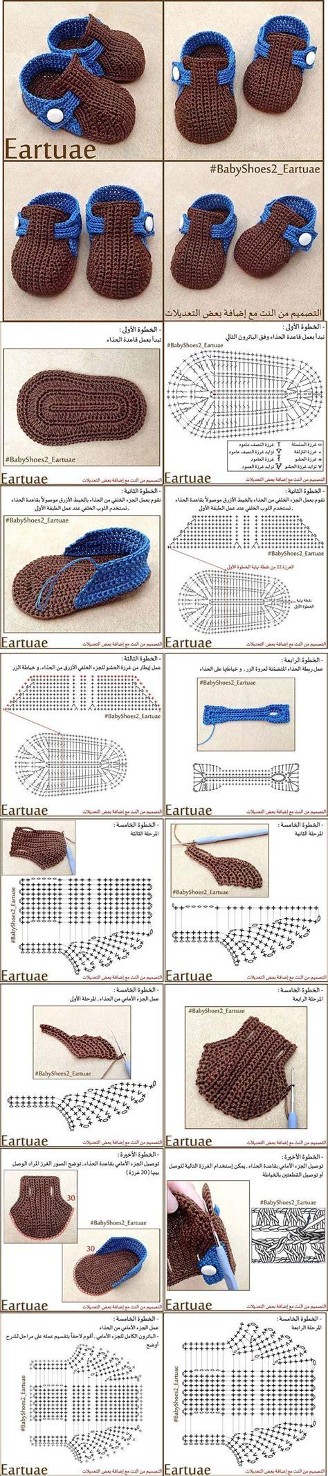 Más de 25 ideas increíbles sobre Zapatos tejidos en ...