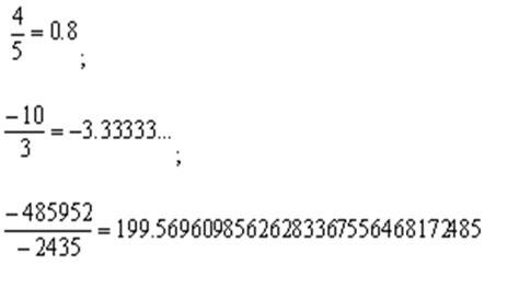 Matemáticas 1: marzo 2011