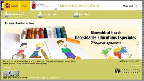 Material de Isaac para Educacion Especial: recursos ...
