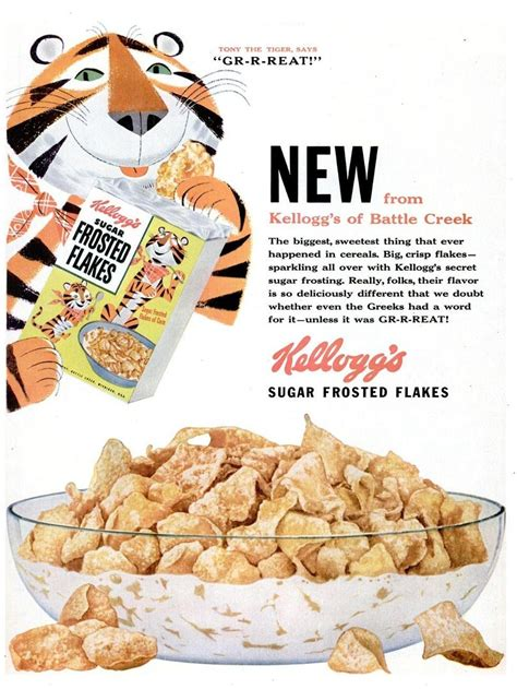 MCRFB RADIO ADS: KELLOGG'S FROSTED FLAKES! 1963