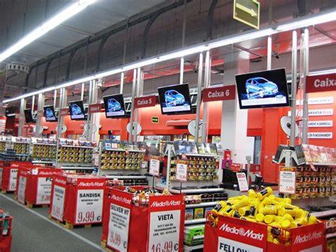 Media Markt   » in Store Media