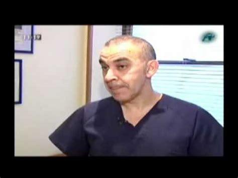 medicina biorreguladora en Intereconomía Tv - YouTube