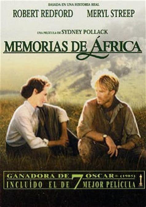 Memórias de África