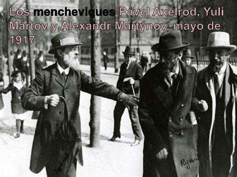 Mencheviques y Bolcheviques