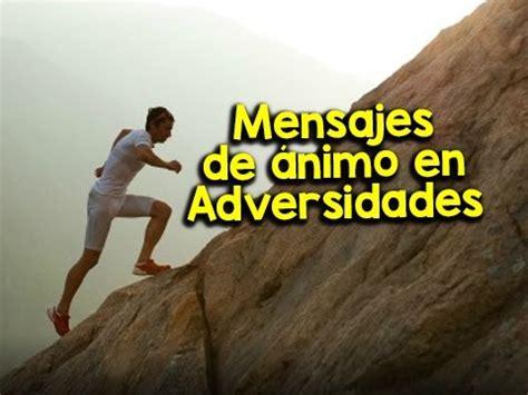 Mensajes de ánimo en Adversidades | Etiquetate.net - YouTube